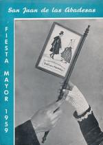 1959 PROGRAMA FESTA MAJOR